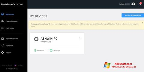 Screenshot Bitdefender for Windows 10