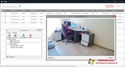 Screenshot Ivideon Server for Windows 10